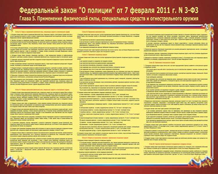 находясь по адресу: г москва, ул арбат, д 16/2, стр1, у здания гсу, нарушил установленный федеральным законом